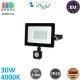 Светодиодный LED прожектор, master LED, 30W, 36xSMD 2835, 4000K, IP65, с датчиком движения, накладной, алюминий + закалённое стекло, чёрный, Tiga. ЕВРОПА!