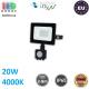 Светодиодный LED прожектор, master LED, 20W, 24xSMD 2835, 4000K, IP65, с датчиком движения, накладной, алюминий + закалённое стекло, чёрный, Tiga. ЕВРОПА!