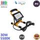 Светодиодный LED прожектор, master LED, 30W, 36xSMD 2835, 5500K, IP65, переносной, алюминий + закалённое стекло, жёлтый + чёрный, Mika. ЕВРОПА!
