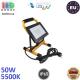 Светодиодный LED прожектор, master LED, 50W, 60xSMD 2835, 5500K, IP65, переносной, алюминий + закалённое стекло, жёлтый + чёрный, Mika. ЕВРОПА!
