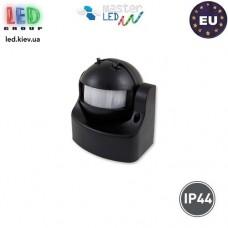 Датчик движения с регулировкой чувствительности сумерек, master LED, 1200W, IP44, 180°, поворотный, чёрный. ЕВРОПА!!!