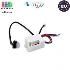 Датчик движения с регулировкой чувствительности сумерек, master LED, 800W, 120°/360°, белый. ЕВРОПА!!!
