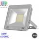 Светодиодный LED прожектор, 30W, 6000K, IP65, алюминиевый, накладной