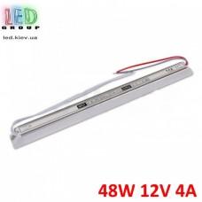 Блок питания SLIM 12V, 48W, 4A, алюминиевый корпус, IP20, не герметичный, для внутреннего применения. Econom