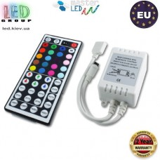 Контроллер/диммер master LED для светодиодных лент 12V RGB, 6А. C пультом IR, 3 канала по 2A. Европа!