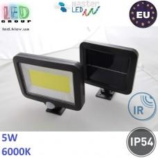 Светодиодный LED прожектор, master LED, 5W, 5500-6000K, IP54, на солнечной батарее, с датчиком движения и сумерек. Европа!