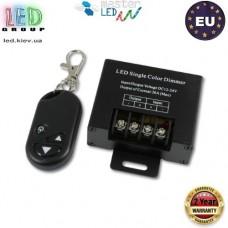Диммер master LED, с пультом, 3 кнопки, 12V-24V, 30A, 360W, чёрный. Европа!