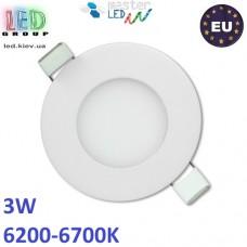 Потолочный LED светильник master LED 3W, 6200-6700K, Proma, круглый, белый. ЕВРОПА!
