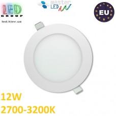 Потолочный LED светильник master LED 12W, 2700-3200K, Proma, круглый, белый. ЕВРОПА!
