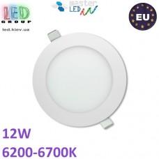 Потолочный LED светильник master LED 12W, 6200-6700K, Proma, круглый, белый. ЕВРОПА!