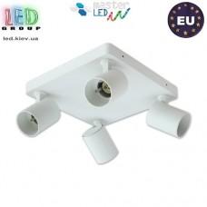 Потолочный светильник/корпус master LED, 4хGU10, накладной, поворотный, круглый, алюминий, матовый белый, Fredo. ЕВРОПА!