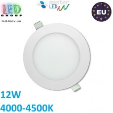 Потолочный LED светильник master LED 12W, 4000-4500K, Proma, круглый, белый. Польша!