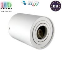 Потолочный светильник/корпус, master LED, накладной, круглый, алюминий, матовый белый, 1хGU10. ЕВРОПА!