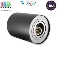 Потолочный светильник/корпус, master LED, накладной, алюминий, матовый чёрный, 1хGU10. ЕВРОПА!