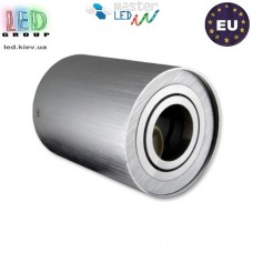 Потолочный светильник/корпус master LED, алюминиевый, круглый, матовый сатин, 1хGU10. ЕВРОПА!