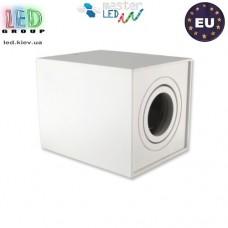 Потолочный светильник/корпус master LED, 1хGU10, алюминий, матовый белый. Польша!