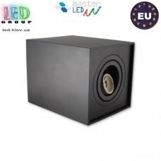Потолочный светильник/корпус master LED, накладной, алюминий, квадратный, чёрный, 1хGU10. ЕВРОПА!