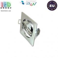 Светильник/корпус master LED, потолочный, встраиваемый, сталь, квадратный, хром, 1хGU10. Польша!