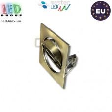 Светильник/корпус, master LED, потолочный, встраиваемый, сталь, квадратный, латунь, 1хGU10. Польша!