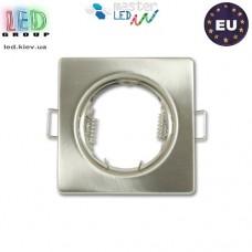 Светильник/корпус, master LED, потолочный, встраиваемый, сталь, квадратный, сатин, 1хGU10. Польша!
