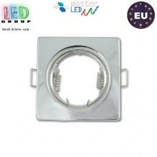 Светильник/корпус, master LED, потолочный, встраиваемый, сталь, квадратный, хром, 1хGU10. Польша!