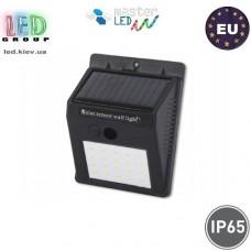 Светодиодный светильник, master LED, 5W, 6500K, IP65, на солнечной батарее с датчиком сумерек, ABS, чёрный. ЕВРОПА!
