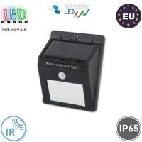 Cветодиодный светильник, master LED, 6500K, IP65, на солнечной батарее, с датчиком движения и сумерек,  ABS, чёрный, 3 режима. Европа!