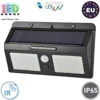 Настенный светодиодный светильник, master LED, 10W, 40xSMD 2835, 5500-6000K, IP65, на солнечной батарее, с датчиком движения и сумерек, ABS, чёрный, 3 режима. ЕВРОПА!
