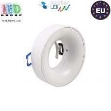 Светильник/корпус master LED, потолочный, встраиваемый, алюминий, круглый, белый матовый, 1хGU10, Antares. Польша!