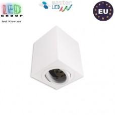 Потолочный светильник/корпус, master LED, накладной, алюминий, матовый белый, 1хGU10. ЕВРОПА!