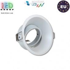 Потолочный светильник/корпус, master LED, встраиваемый, алюминий, круглый-глянцевый, белый, 1хGU10, Sara. ЕВРОПА!