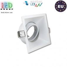 Потолочный светильник/корпус, master LED, встраиваемый, алюминий, квадратный, белый-глянцевый, 1хGU10, Sara. ЕВРОПА!