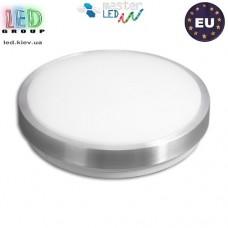 Потолочный светильник/корпус, master LED, IP44, накладной, сталь + пластик, круглый, белый, Solen, 2хE27. ЕВРОПА!