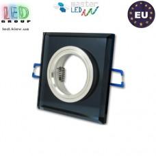Потолочный светильник/корпус, master LED, встраиваемый, алюминий + стекло, квадратный, чёрный, 1хGU10, Styx. Польша!