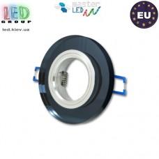 Потолочный светильник/корпус, master LED, встраиваемый, алюминий + стекло, круглый, чёрный, 1хGU10, Styx. Польша!