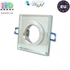 Светильник/корпус master LED, потолочный, встраиваемый, алюминий + стекло, квадратный, белый, 1хGU10, Styx. Польша!