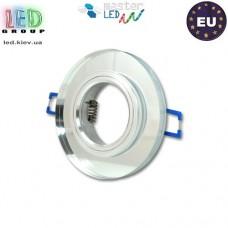 Светильник/корпус, master LED, потолочный, встраиваемый, алюминий + стекло, круглый, белый, 1хGU10, Styx. Польша!