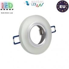 Светильник/корпус, master LED, потолочный, встраиваемый, алюминий + стекло, круглый, белый иней, 1хGU10, Styx. Польша!
