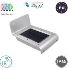Настенный светодиодный светильник, master LED, 3W, 16xSMD LED, 5500-6000K, IP65, на солнечной батарее, с датчиком движения и сумерек, нержавеющая сталь. ЕВРОПА!