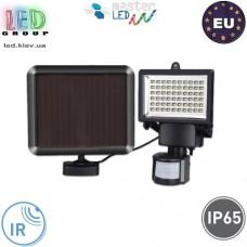Светодиодный LED прожектор, master LED, 15W, 60xSMD 2835, 5500-6000K, IP65, на солнечной батарее, с датчиком сумерек и движения, нержавеющая сталь, чёрный. ЕВРОПА!
