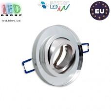 Потолочный светильник/корпус, master LED, встраиваемый, алюминий + стекло, круглый, белый, 1хGU10. ЕВРОПА!