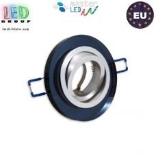 Потолочный светильник/корпус, master LED, встраиваемый, алюминий + стекло, круглый, чёрный, 1хGU10. ЕВРОПА!