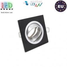 Светильник/корпус, master LED, потолочный, встраиваемый, алюминий, квадратный, чёрный, 1хGU10. Польша!