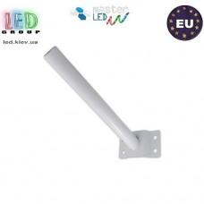 Крепление для консольного LED прожектора master LED, сталь, белый. ЕВРОПА!