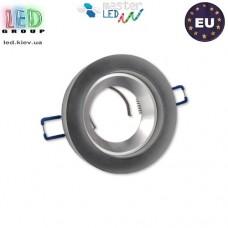 Светильник/корпус master LED, потолочный, встраиваемый, алюминий + стекло, круглый, чёрный с серебром, Mira. Польша!