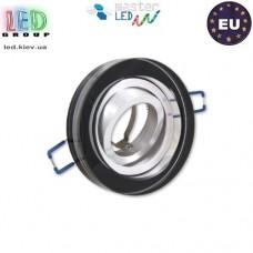 Светильник/корпус master LED, потолочный, встраиваемый, алюминий + стекло, круглый, чёрный, 1хGU10, Demre. Польша!