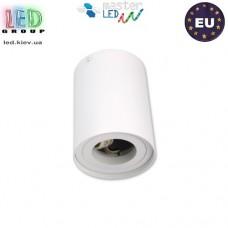 Потолочный светильник/корпус, master LED, алюминий, круглый, матовый белый, 1хGU10. ЕВРОПА!