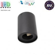 Потолочный светильник/корпус, master LED, алюминий, круглый, матовый чёрный, 1хGU10. ЕВРОПА!