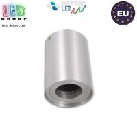 Потолочный светильник/корпус, master LED, накладной, алюминий, круглый, сатин, 1хGU10. ЕВРОПА!