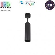 Подвесной светильник/корпус master LED Rosso, алюминий, матовый чёрный. Польша!